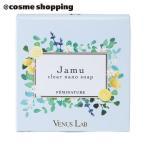 ヴィーナスラボ/フェミナチュール ジャムウクリアナノソープ レモングラスの香り(本体/レモングラスの香り) デリケートゾーン用ソープ
