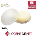 コスメ デコルテ COSME DECORTE  AQ MW フェイシャル バー 100g 並行輸入品