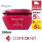 Reflection Masque Chromatique Multi-Protecting Masque  Sensitized Colour-Treated or Highlighted Hair - Fine Hair  200ml 6.8oz