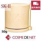 SK2 SK-II SKII LXP アルティメイトパーフェクティング クリーム 50g