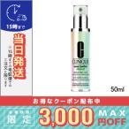 クリニーク イーブン ベター ラディカル ブライト セラム 50ml/宅配便送料無料/CLINIQUE