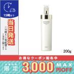 アルビオン ダーマ パンプ ミルク 200g/宅配便送料無料/ALBION