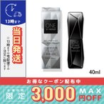 ONE BY KOSE ワンバイコーセー メラノショット ホワイト D レギュラー 40ml/定形外郵便送料無料/医薬部外品