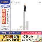 スーパーベーシック リクイドコンシーラー N #01 1.7g/ゆうパケット対応可能 RMK