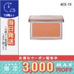 インジーニアス パウダーチークス N #EX-19 アンバーサンセット【限定色】 2.6g/定形外郵便送料無料/RMK