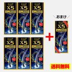 リアップx5プラス 最安値 画像