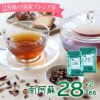ティーパック 健康茶 南阿蘇 28tea 国産 ティーバッグ タイプ 90g(3g×30包)  お茶 ギフト お歳暮 ブレンド茶 野草混合茶 ノンカフェイン
