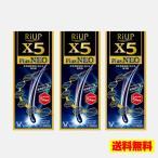リアップX5プラスネオ ローション 60ml 3本セット riup x5 plus NEO 発毛剤 毛生え薬 ミノキシジル 育毛剤 3個セット 大正製薬