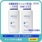 オバジ トナー  200ml オバジ ニューダーム  化粧水 OBAGI 2本 薬剤師が運営