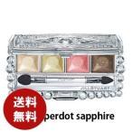 送料無料 ジルスチュアート ジュエル クリスタル アイズ N #05 perdot sapphire
