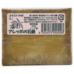 アレッポの石鹸 エキストラ40【定形外郵便対象商品 重量213g】