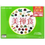 ショッピングドクターシーラボ ドクターシーラボ Dr.Ci:Labo 美禅食 30包
