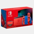 Nintendo Switch マリオレッド×ブルー セット Switch HAD-S-RAAAF(マリオレッド) ※量販店舗印付の場合があります、商品情報ご覧ください。