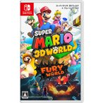 スーパーマリオ 3Dワールド+フューリーワールド スーパーマリオ Switch用ソフト(パッケージ版)