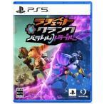 【PS5】 ラチェット&クランク パラレルトラブル PS5用ソフト(パッケージ版)
