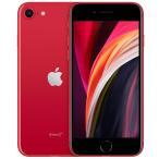 「新品-SIMロック解除済」iPhone SE (第2世代) 128GB [レッド] 白ロム iPhoneSE2