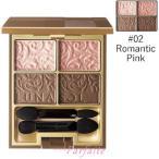 アイシャドウ ルナソル -LUNASOL- グレイスコントラスティングアイズ #02 Romantic Pink/ロマンティックピンク 4g メール便対応 再入荷01