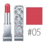 ジルスチュアート (#05)ルージュ マイドレス #ruby earrings 5g(W_35)