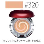 SK-II (#320)COLORクリアビューティ エナメルラディアントクリームコンパクト(リフィル) SPF30/PA+++ 10.5g(W_31)