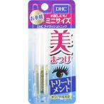 DHC・アイラッシュトニック 3.5ml (まつ毛美容液)