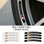ホイールステッカー 4枚 セット 13cm  SPORT RACING リムステッカー カーステッカー シール かっこいい 車 RIM デコレーション