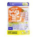 DHC マルチビタミン 90日分 ソフトカプセル 1日1粒 サプリメント 健康食品 ビタミン β―カロテン