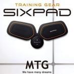 シックスパッド【新品】シックスパッド ボディフィット 1【正規並行輸入品】(SIXPAD body Fit1) MTG(保証書付き)メーカー正規品 本体 EMS