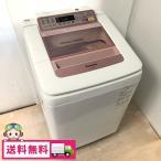 中古 全自動洗濯機 パナソニック 送風乾燥 8.0kg エコナビ NA-FA80H2 2015年製造 ピンク系 自動お掃除 高年式の写真