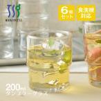 東洋佐々木ガラス HSスタック タンブラーグラス 200ml (6個) (00345HS)