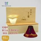 東洋佐々木ガラス 富士山グラス 冷酒杯揃え (金白・金あかね) + 木箱入 (G636-T74)