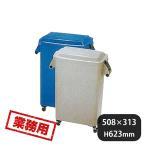 厨房ペール CK-45 キャスター付 ブルー(092077) キッチン、台所用品