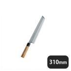 神田上作 骨切 310mm (129035)
