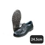 ミドリ安全 CF110 24.5cm 軽量安全靴(378388-1pc) キッチン、台所用品