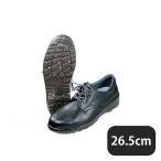 ミドリ安全 CF110 26.5cm 軽量安全靴(378392-1pc) キッチン、台所用品