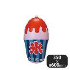 ディスプレイ風船 氷かき用 (433056)