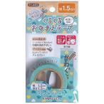 KAWAGUCHI カワグチ くるくるおなまえテープ 1.5cm巾 1.2m巻 ミントハート TK11402