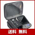 co2CREA ハードケースバッグ 対応 Omron 上腕式血圧計 HEM-8713 HEM-7325T HEM-7325T-N HEM-7131(ケ