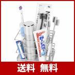 Highkit 滑り止め 歯ブラシスタンド ステンレス 置き型 歯ブラシたて 電動歯ブラシ置き 洗面所 収納 歯ブラシホルダー