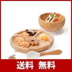 Mamimami Home ベビー ボウル プレート スプーン 食器 竹 吸盤付き 3点セット ホワイトマーブル 離乳食 シリコン 自分で食べる 吸着