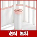 ベビーベビーライナー、2パック通気性メッシュベビーバンパースレッド接着ライナー軽量洗える安全な低刺激性フィットすべてのベビーベッド、ベビーケア用品 (