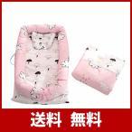 Seogva ベッドインベッド 添い寝ベビーベッド ベッド布団枕3点セット 持ち運び可能 携帯型 0〜15ヶ月 ベビークッション