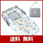OBOC ベビーベッド 折りたたみ式 ベッドインベッド 添い寝 簡易ベッド携帯型ベ 新生児子宮真似するベッド 洗濯可めるベビーベッド ベビーベッド押し