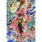 ★DM便200円★ドラゴンボールヒーローズ GDM2弾 UR 仮面のサイヤ人(HGD2-SEC)【シークレットアルティメットレア】