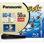 パナソニック 2倍速ブルーレイディスク片面2層50GB(追記)5枚+1枚 LM-BR50W6S パナソニック(Panasonic)