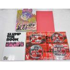 Dr.スランプ劇場版DVD-BOX SLUMP THE BOX MOVIES (完全予約限定生産) 小山茉美 (出演), 内海賢二 (出演) | 形式: DVD 【ほぼ新品・中古】