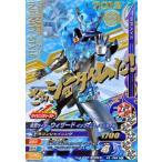 ガンバライジング(K6弾)仮面ライダーウィザード インフィニティースタイル/CP/K6-066