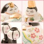ひな人形 小さい 陶器 木札 S 睦み雛 ボンボリ付 リュウコドウ