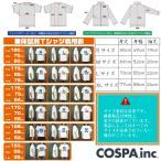 初音ミク 桜ミク Tシャツ ボルボネ Ver. グレー COSPA 公式 M L XLサイズ