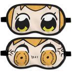 ポプテピ  ポプテピピック ポプ子アイマスク  ポプ子 ピピ美 COSPA コスパ アイマスク アニメ グッズ イベント コミケ
