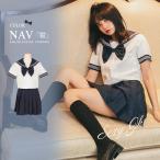 ハロウィン コスプレ セーラー服 コスプレ 制服 コスチューム 女子高生 3点セットcostume410 ハロウィン